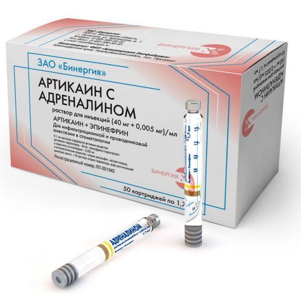 Артикаин с адреналином раствор для инъекций (40мг+0,005мг)/мл - 1,7 мл,  50шт