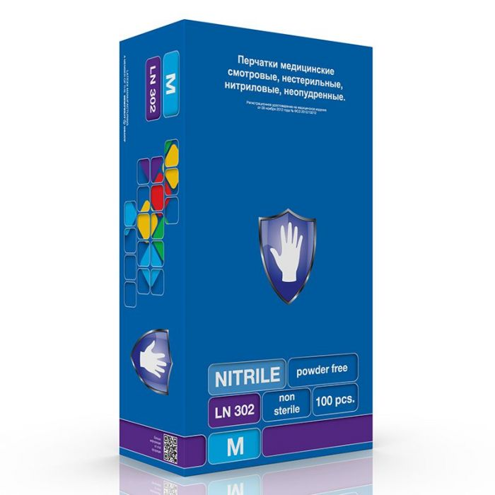 Перчатки нитриловые фиолетовые размер XS, 200 шт, SC LN 303