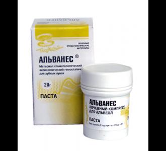 Альванес - паста антисептическая гемостатическая для зубных лунок 20г