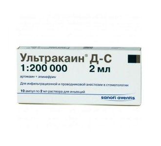 Ультракаин Д-С 1/200 ампулы 10x2мл