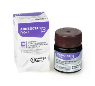 Альвостаз №3 - губка с хлорамфениколом и неомицином 30шт