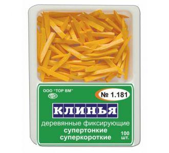 Клинья ТОР ВМ 1.181 деревянные супертонкие суперкороткие оранжевые 100шт