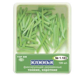 Клинья ТОР ВМ 1.183 деревянные тонкие короткие зеленые 100шт