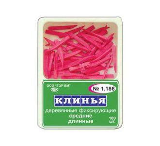 Клинья 1.186 деревянные средние длинные розовые 100шт