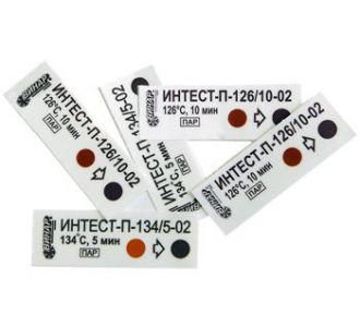 Индикатор Винар Интест-П-121/20 500шт