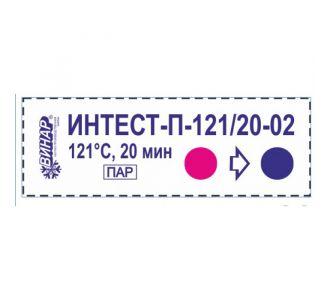 Индикатор Винар Интест-П-121/20-02 1000шт