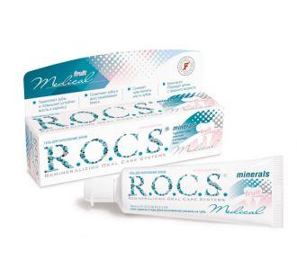Гель реминерализующий R.O.C.S. Medical Minerals Fruit для укрепления зубов 45г