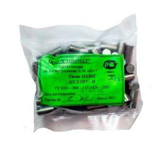 Сплав Целлит-Н 500г